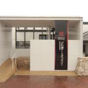 ギャラリー出入口(中庭)