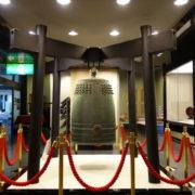 金剛輪寺梵鐘(滋賀県指定文化財)幹元2年(1303)