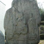 狛坂磨崖仏(複製)